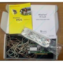 НЕДОУКОМПЛЕКТОВАННЫЙ TV-tuner Leadtek WinFast TV2000XP Expert PCI (внутренний) - Пуршево