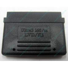 Терминатор SCSI Ultra3 160 LVD/SE 68F (Пуршево)