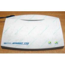 Сервер печати HP JETDIRECT 170X J3258B (внешний) - Пуршево