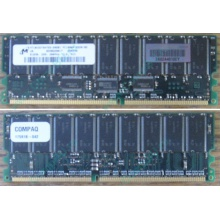 Модуль памяти 512Mb DDR ECC для HP Compaq 175918-042 (Пуршево)