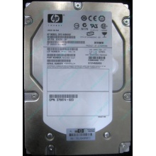HP 454228-001 146Gb 15k SAS HDD (Пуршево)