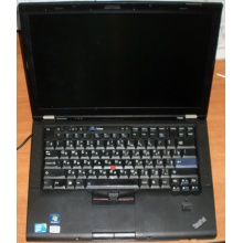 "Ноутбук Lenovo Thinkpad T400S 2815-RG9 (Intel Core 2 Duo SP9400 (2x2.4Ghz) /2048Mb DDR3 /no HDD! /14.1"" TFT 1440x900) - Пуршево"
