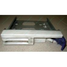 Салазки RID014020 для SCSI HDD (Пуршево)