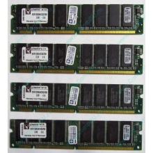 Память 256Mb DIMM Kingston KVR133X64C3Q/256 SDRAM 168-pin 133MHz 3.3 V (Пуршево)