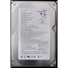 Жесткий диск 40Gb Seagate Barracuda 7200.7 ST340014A IDE (Пуршево)