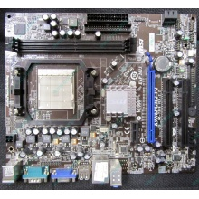 Материнская плата MSI MS-7309 K9N6PGM2-V2 VER 2.2 s.AM2+ Б/У (Пуршево)