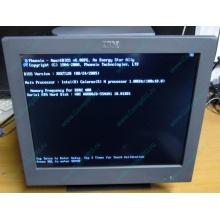 Б/У моноблок IBM SurePOS 500 4852-526 (Пуршево)
