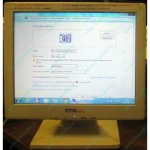 """POS-монитор 8.4"""" TFT OTEK OT84NA (Пуршево)"""