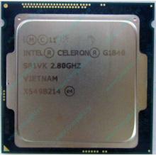 Процессор Intel Celeron G1840 (2x2.8GHz /L3 2048kb) SR1VK s.1150 (Пуршево)