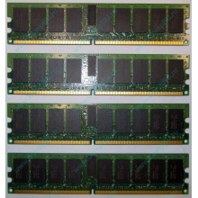 IBM OPT:30R5145 FRU:41Y2857 4Gb (4096Mb) DDR2 ECC Reg memory (Пуршево)