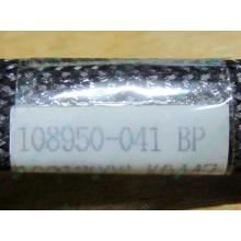 IDE-кабель HP 108950-041 для HP ML370 G3 G4 (Пуршево)