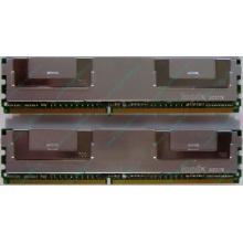 Серверная память 1024Mb (1Gb) DDR2 ECC FB Hynix PC2-5300F (Пуршево)