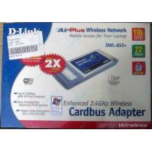 Wi-Fi адаптер D-Link AirPlus DWL-G650+ для ноутбука (Пуршево)